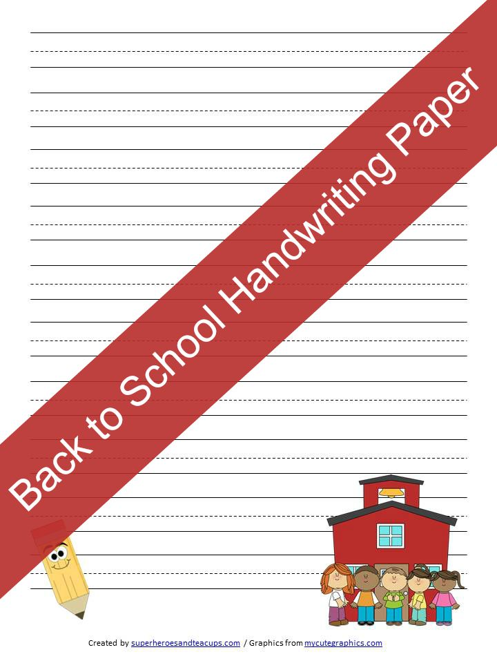 Back to School Handwriting Paper Free Printable