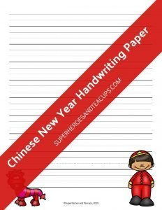 Chinese New Year Handwriting Paper Free Printable