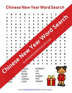 image regarding New Years Word Search Printable named Phrase Lookups Archives Webpage 2 of 4 Superheroes and Teacups